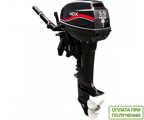 лодочный мотор hdx ндх t 9.9 bms
